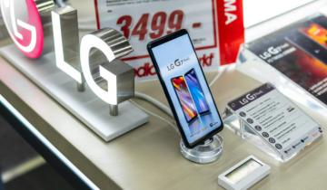 LGs Mobile Carrier to Offer Blockchain Payments for International Travelers
